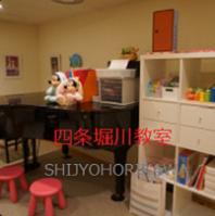 京都堀川教室 ピアノ教室